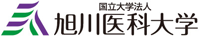 国立大学法人旭川医科大学