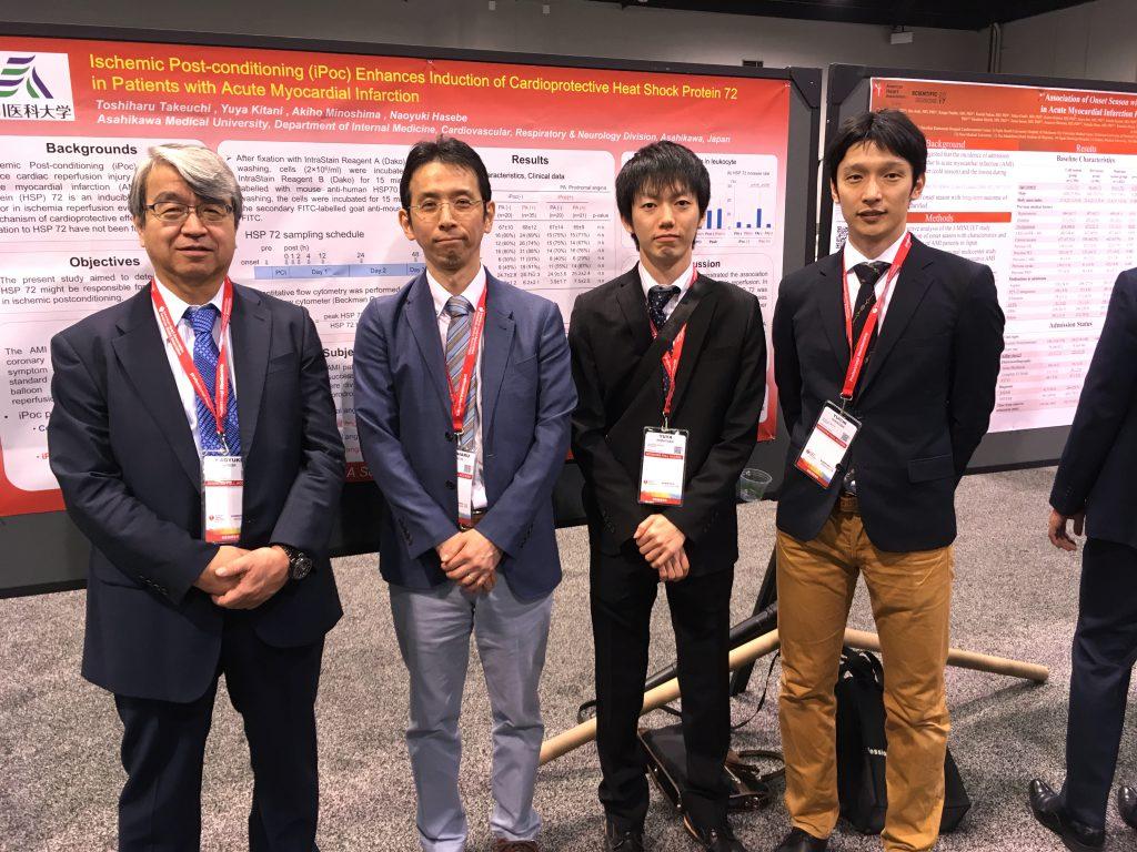aha scientific sessions 2017 米国心臓協会学術集会 のご報告